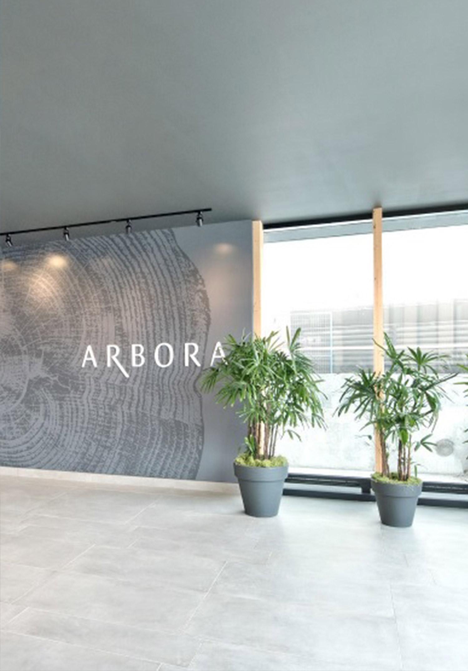 Arbora Retail